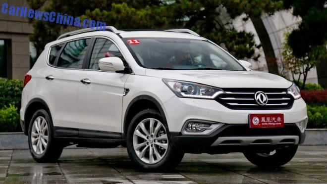 Dongfeng Fengshen AX7 will hit the China car market on October 16