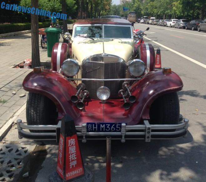 excalibur-china-beijing-9