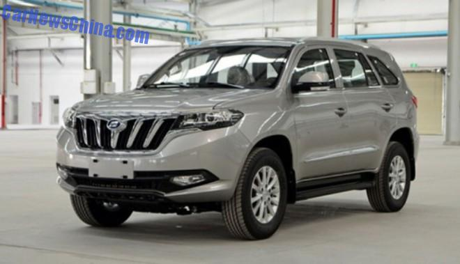 This is the new Foday Lanfu SUV for the Chinese auto market