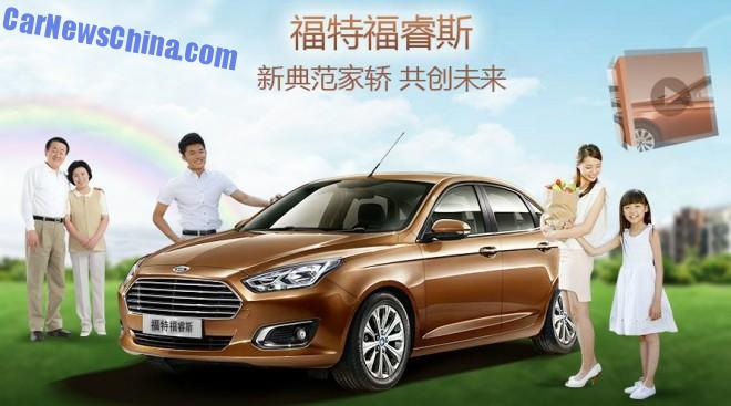 Ford China sales down 4% in September