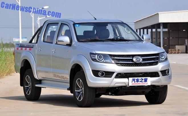 Gonow GP150 pickup truck launched on the Chinese auto market