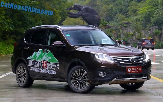 This is the facelifted Guangzhou Auto Trumpchi GA5 SUV for China