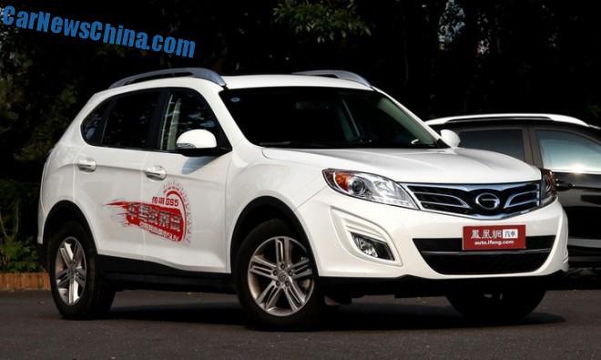 guangzhou-auto-gs5-china-1aa