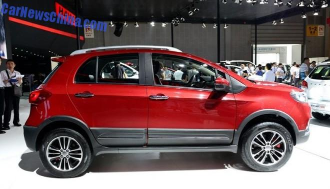 haval-h1-china-launch-date-3