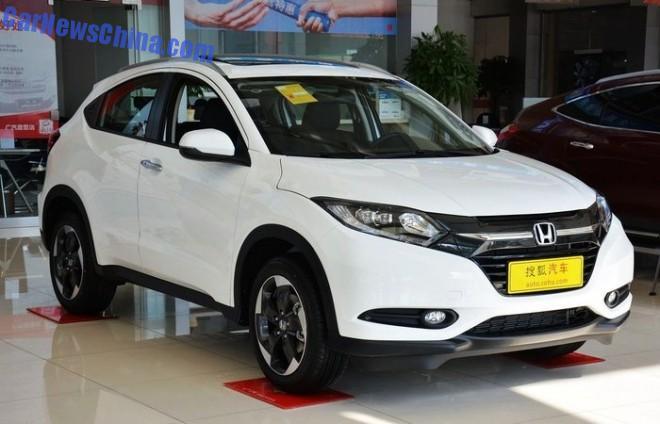 Honda Vezel hits the Chinese auto market