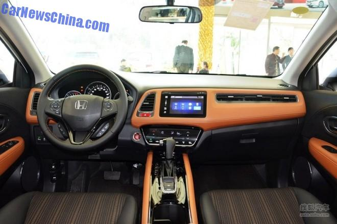 honda-vezel-china-launch-2