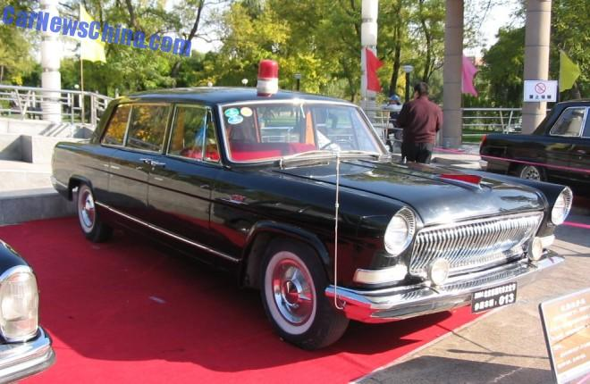 Spotted in China: Hongqi CA770xx with an emergency light