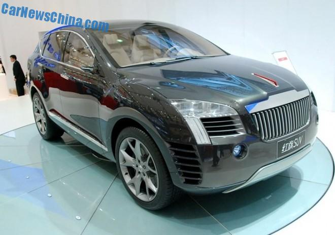 honqi-p504-suv-china-1a