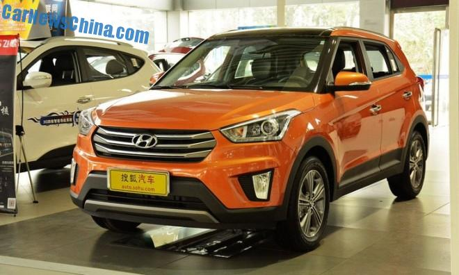 Hyundai ix25 hits the Chinese auto market