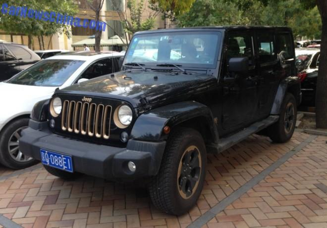 Spotted in China: Jeep Wrangler Dragon Limited Edition