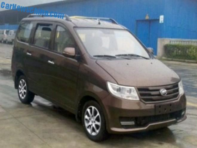 Spy Shots: Lifan mini MPV is Naked in China