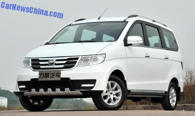 This is the Lifan Lotto mini MPV for the China car market