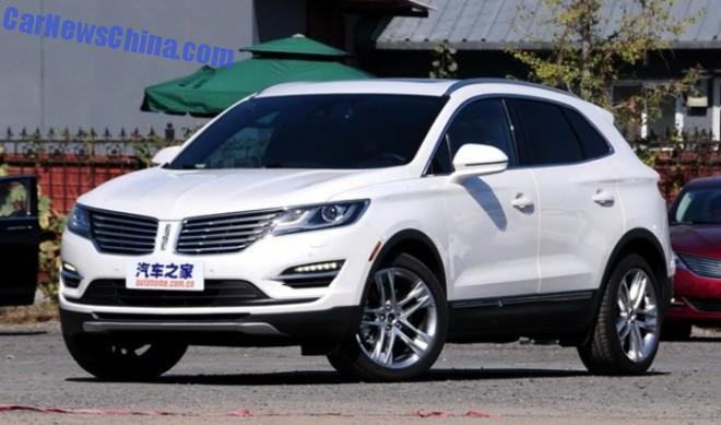 Lincoln MKC launched on the Chinese car market