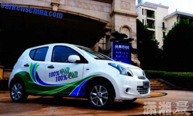 Zotye Yun 100 EV will hit the Chinese auto market on October 24
