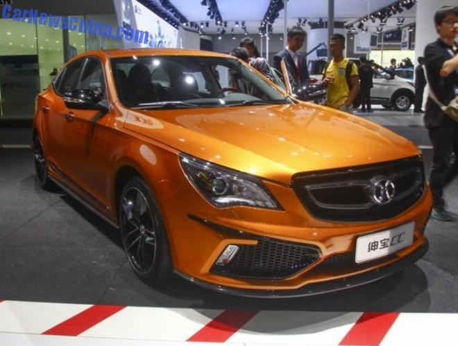 2014 Guangzhou Auto Show: the Beijing Auto Senova CC debuts in China