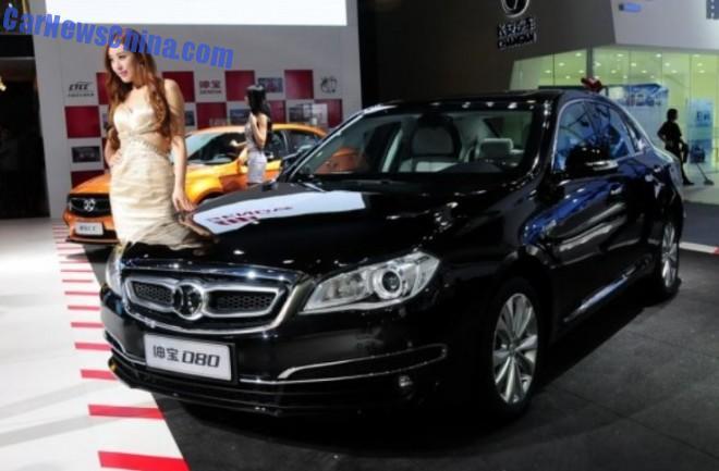 2014 Guangzhou Auto Show: the Beijing Auto Senova D80 debuts in China