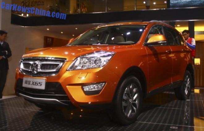 2014 Guangzhou Auto Show: the Beijing Auto Senova X65 debuts in China