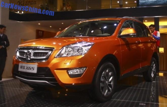 2014 Guangzhou Auto Show: the Beijing Auto Senova X65 debuts in China