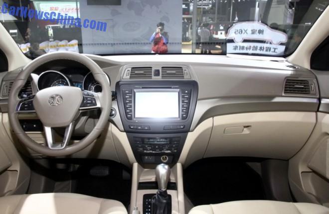 beijing-auto-senova-x65-2