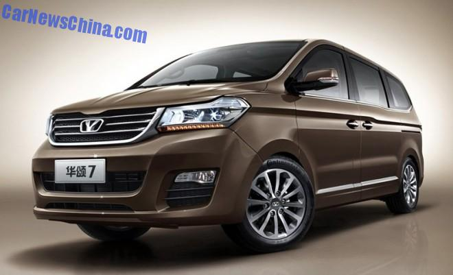 Officially Official: the Brilliance Huasong 7 MPV for China