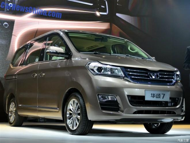 Brilliance Huasong 7 MPV debuts in China