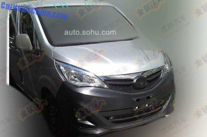 Spy Shots: BYD M3 DM MPV testing in China