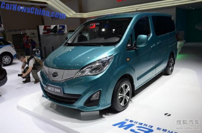 byd-m3-dm-china-test-1a