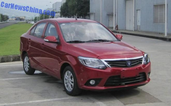 Spy Shots: facelift for the Changan Yuexiang V3