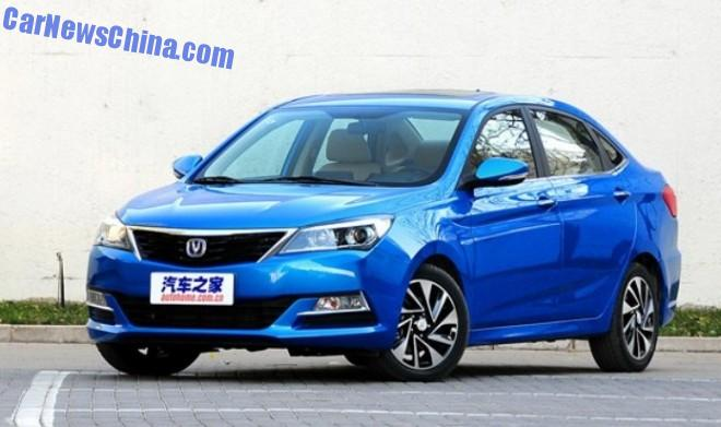 Changan Yuexiang V7 launched on the Chinese car market