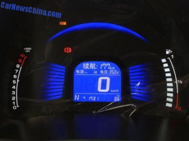 chery-eq-china-launch-1c