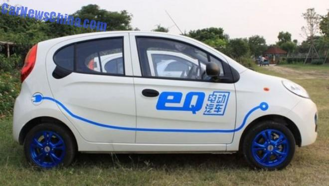 chery-eq-china-launch-2