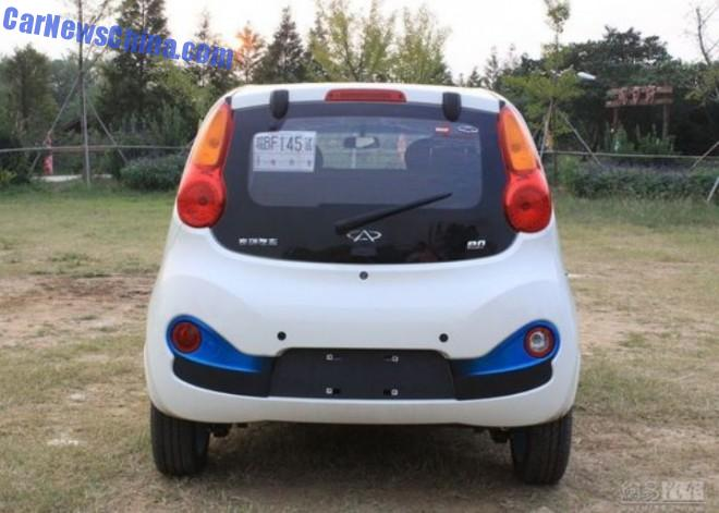 chery-eq-china-launch-4