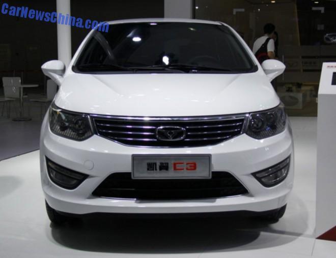 cowin-auto-c3-china-6