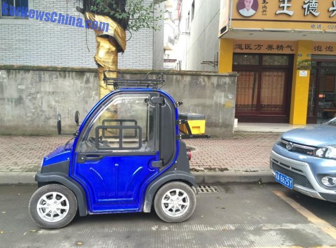dayang-chok-china-2