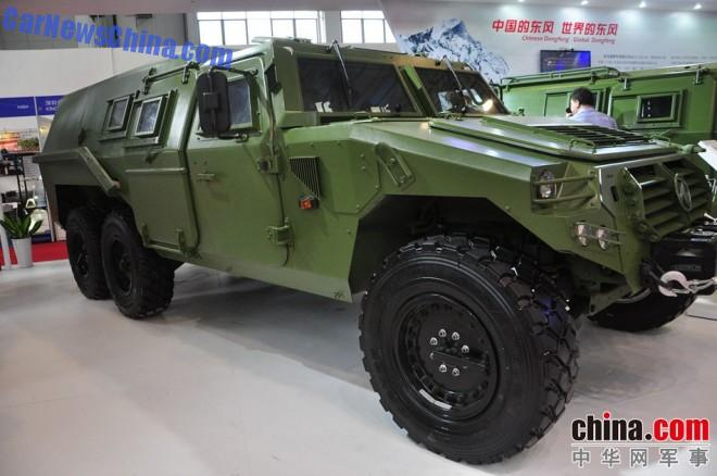 Zhuhai Airshow 2014: Dongfeng EQ2025 6X6 Armored Fighting Vehicle