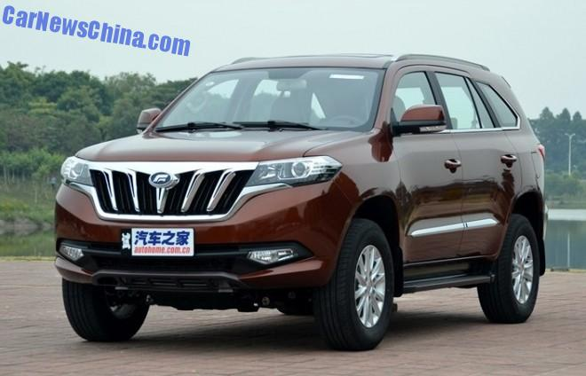 Foday Lanfu SUV launched on the Chinese car market
