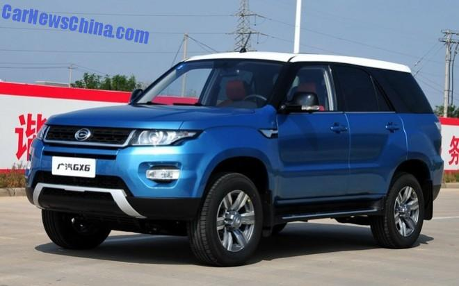Gonow GX6 SUV launched on the Chinese car market