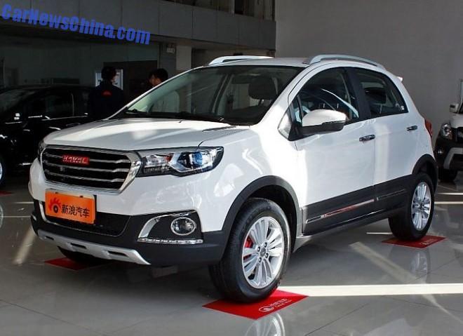 Haval H1 SUV hits the China car market