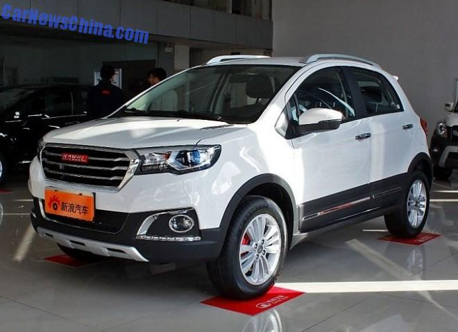 Haval H1 SUV hits the China car market
