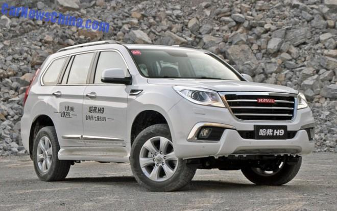 This is the new Haval H9 SUV for the China car market