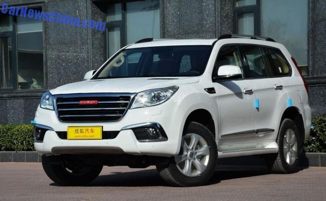 Haval H9 hits the Chinese car market
