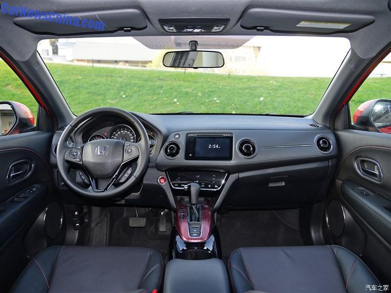 Honda XR-V hits the Chinese auto market - CarNewsChina.com