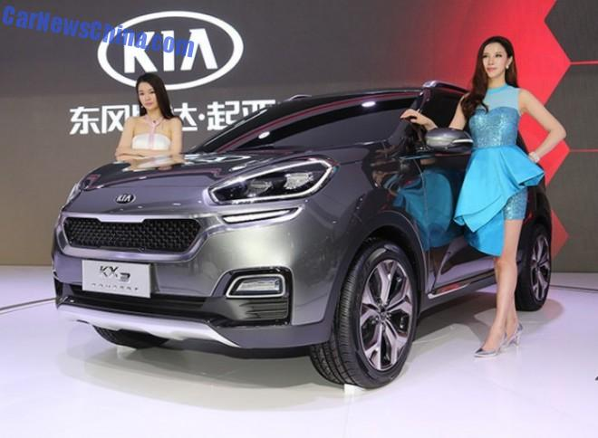 2014 Guangzhou Auto Show: Kia KX3 concept debuts in China