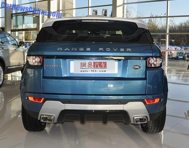 landwind-x7-china-new-f-5b