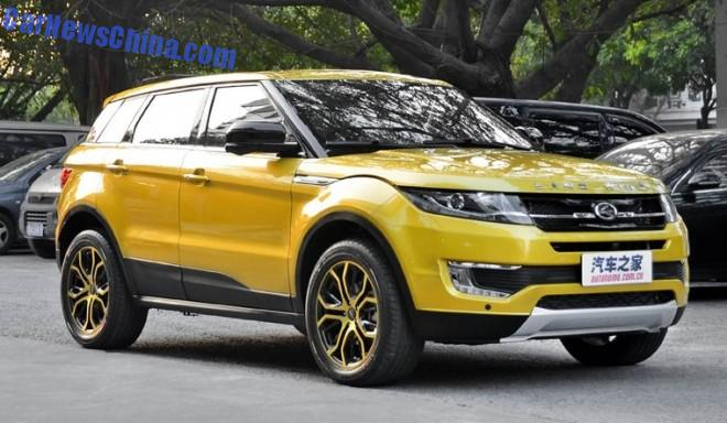 Landwind X7 'Chinese Evoque' is Completely Ready for the Chinese car market