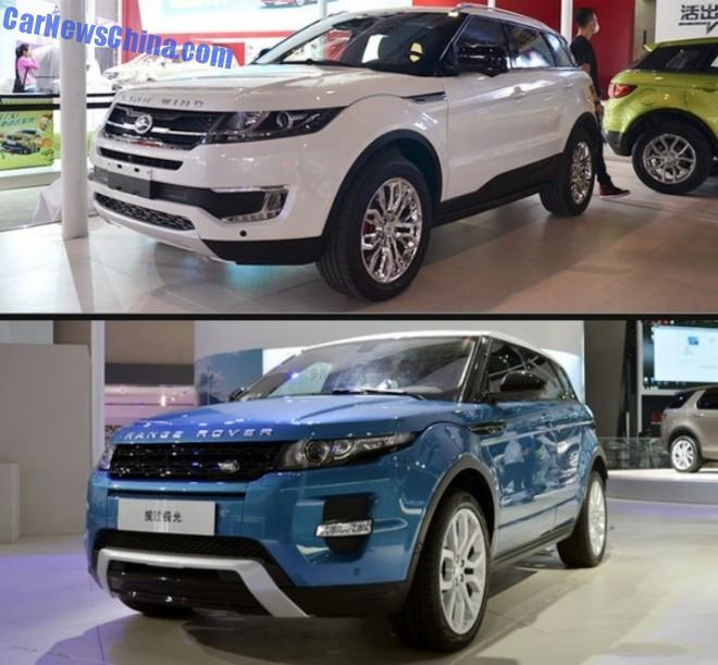 How much Exactly is the Landwind X5 a Clone of the Range Rover Evoque?