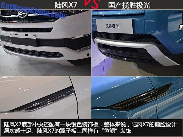 landwind-x7-vs-range-4