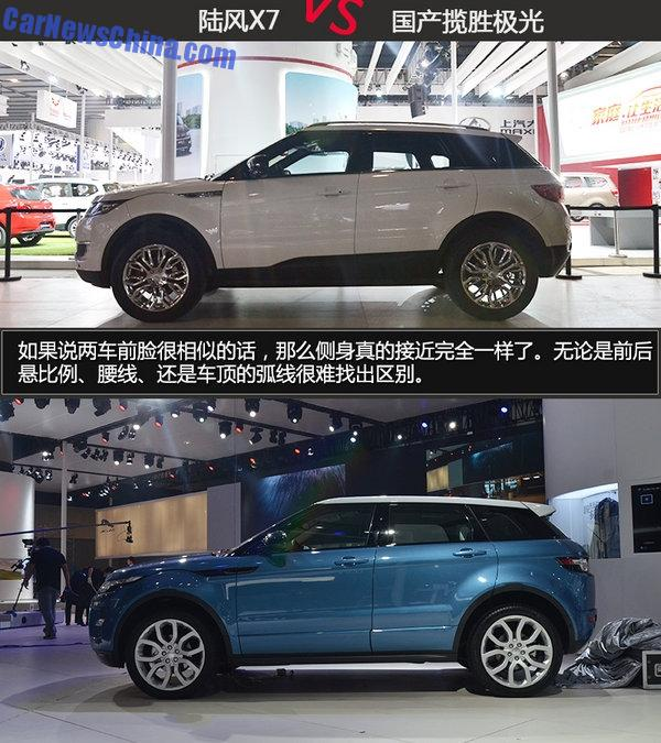 landwind-x7-vs-range-5