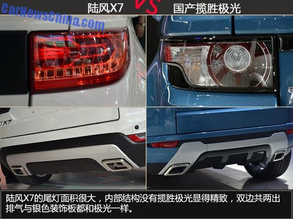 landwind-x7-vs-range-7