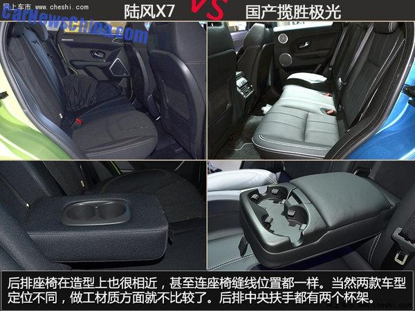landwind-x7-vs-range-9d